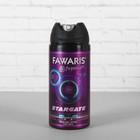 Дезодорант парфюмированный Fawaris Premier Stargate, аэрозоль, 150 мл