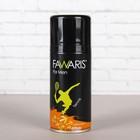 Дезодорант парфюмированный Fawaris Tennis, аэрозоль, 150 мл