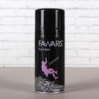 Дезодорант парфюмированный Fawaris Climbing, аэрозоль, 150 мл