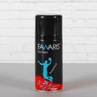 Дезодорант парфюмированный Fawaris Basketball, аэрозоль, 150 мл