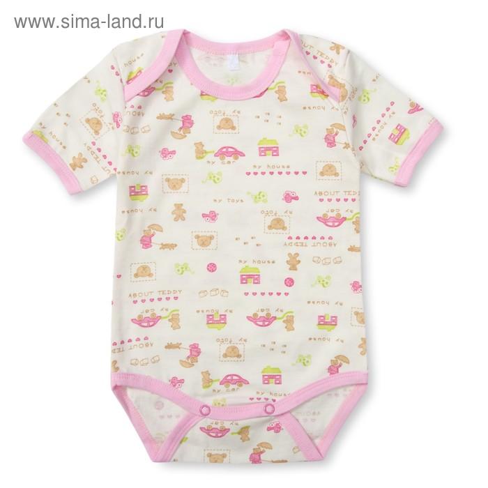 Боди для девочки короткий рукав, рост 74 см, цвет розовый 106-01-24/74_М