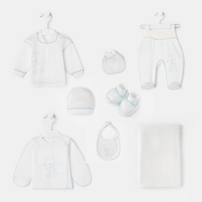 Комплект детский 8 предметов Ш318-236П-18/56_М, молочный/голубой, рост 56 см