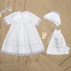 Комплект крестильный для девочки 4 предмета, рост 68 см, цвет белый К02-4_М