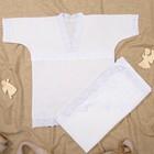 Набор крестильный для мальчика (рубашка,уголок), рост 68-74 см, цвет белый К1_М