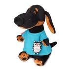 """Мягкая игрушка """"Ваксон"""" в футболке с совой, 25 см"""