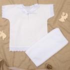 Набор крестильный для мальчика (рубашка,полотенце), рост 68-74 см, цвет белый К5_М