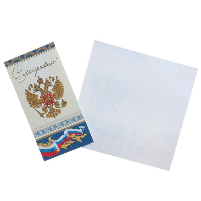 Реал, открытка символ россии