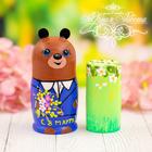 "Doll ""Bear. Since March 8!"" 10 cm"