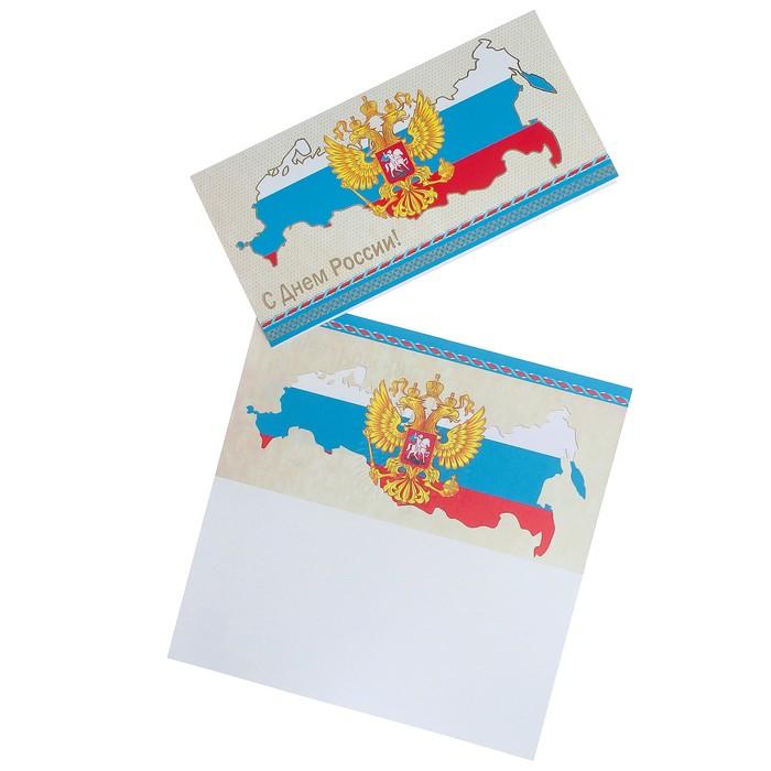 Февраля, открытка символ россии