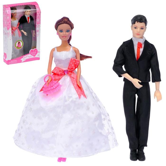 "Кукла набор ""Алекс и Джейн"" с аксессуарами"