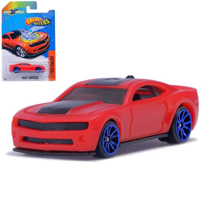 Машина металлическая Hot Car, меняет цвет от воды, цвета МИКС