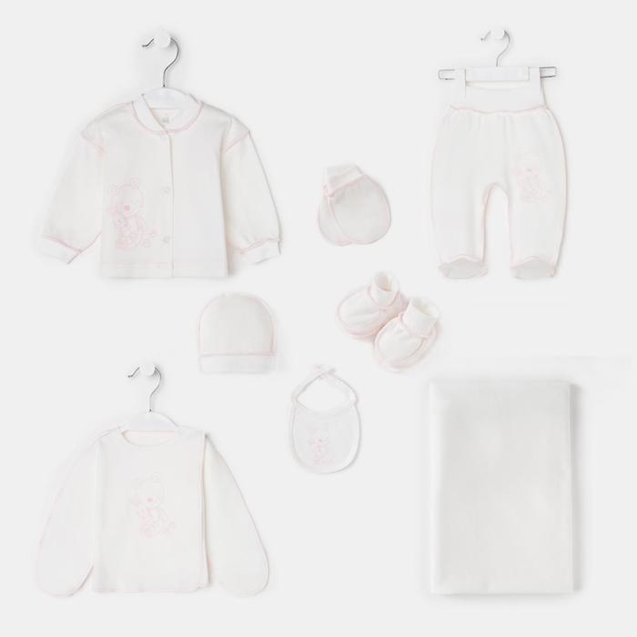 Комплект детский 8 предметов, цвет молочный/розовый, рост 62 см - фото 105564819