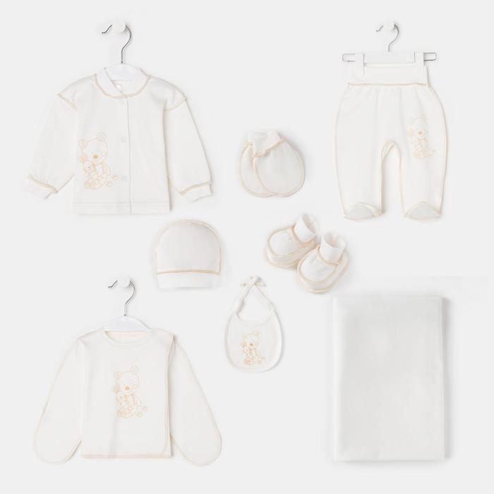 Комплект детский 8 предметов , рост 62 см, цвет молочный/бежевый Ш318-236П-20/62_М