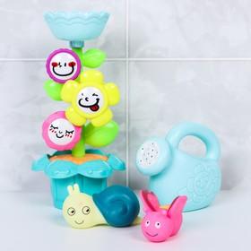Развивающая игрушка - мельница для игры в ванной «Букашки и цветок», 4 предмета