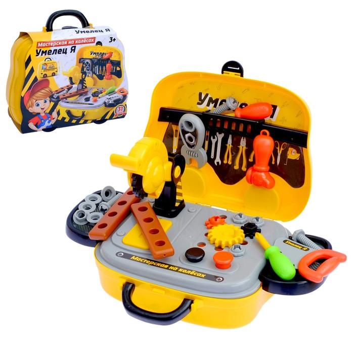 Игровой модуль «Мастерская на колёсах», 31 предмет