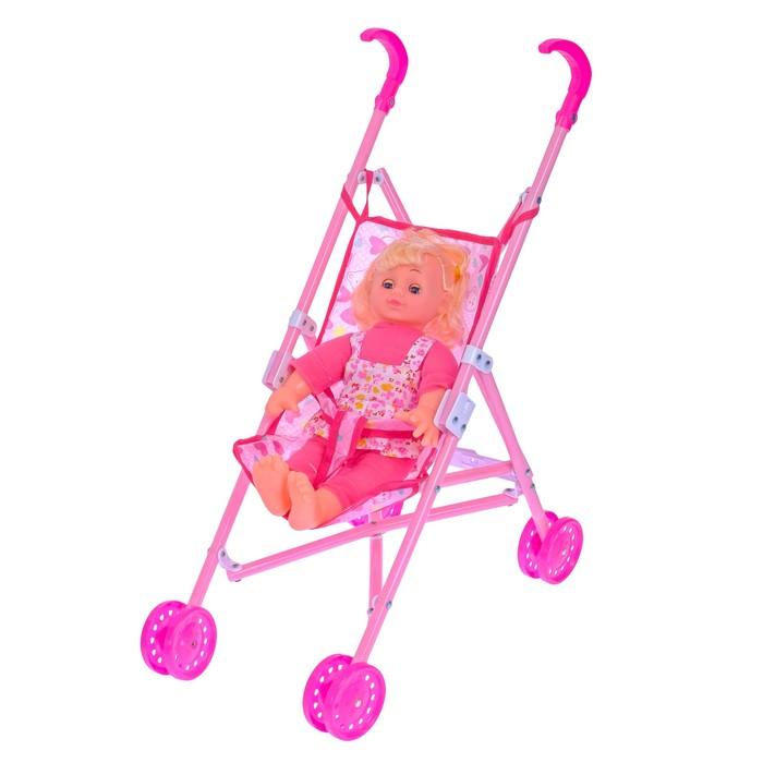 Коляска-трость для кукол с пупсом, пупс со звуком, пластиковый каркас