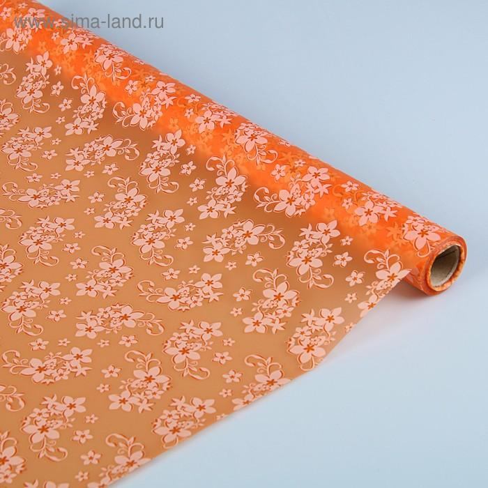 "Пленка матовая ""Амариллис"", оранжевый, 0,5 х 15 м"