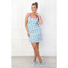 Сорочка женская Бикини-1 цвет голубой, р-р 52