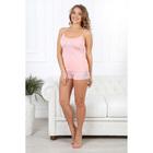 Пижама женская (майка, шорты) Соблазн-2 цвет розовый, р-р 52 вискоза