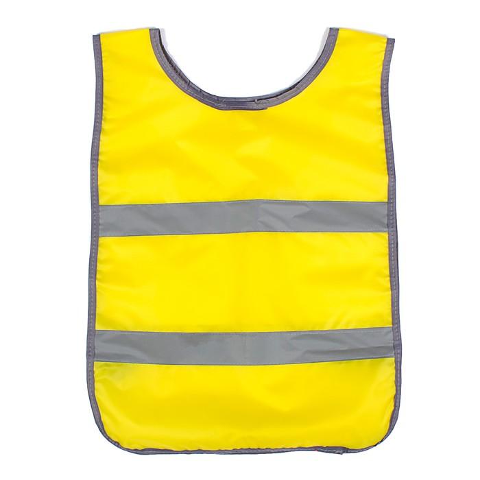 """Жилет-накидка """"Автомобилист"""", оксфорд 240 гр/кв.м, желтый, cоответствует ГОСТу"""