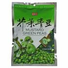 Зеленый горошек с васаби 150г