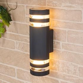 Светильник Elektrostandard садово-парковый, 2х60Вт, E27, IP54, настенный, Techno 1443 черный