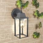 Светильник Elektrostandard садово-парковый, 60 Вт, E27, IP44, настенный, 1008D Brick серый