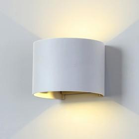 Светильник Elektrostandard, 7 Вт, LED, 4000K, 470 Lm, IP54, настенный, Techno 1518 LED белый