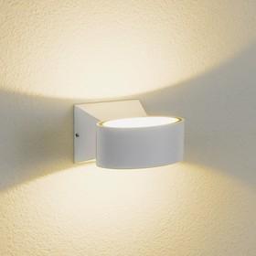 Светильник Elektrostandard, 6 Вт, LED, 3000K, 320 Lm, IP54, настенный, Techno 1549 LED белый