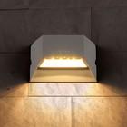 Светильник Elektrostandard, 6 Вт, LED, 4200K, 510 Lm, IP54, настенный, Techno 1614 LED серый