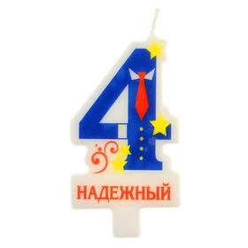 """Свеча в торт цифра 4 """"Надежный"""""""