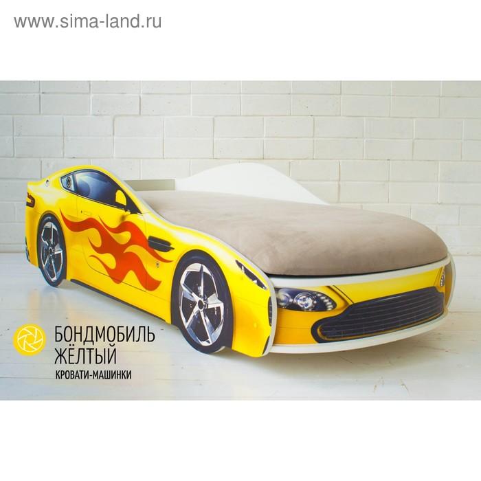Кровать-машина «Бондмобиль» с матрасом, цвет жёлтый
