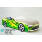 Кровать-машина «Бондмобиль» с матрасом, цвет зелёный