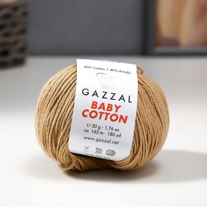 """Пряжа """"Baby Cotton"""" 60% хлопок, 40% полиакрил 165м/50гр (3424 бежев.) - фото 8443152"""