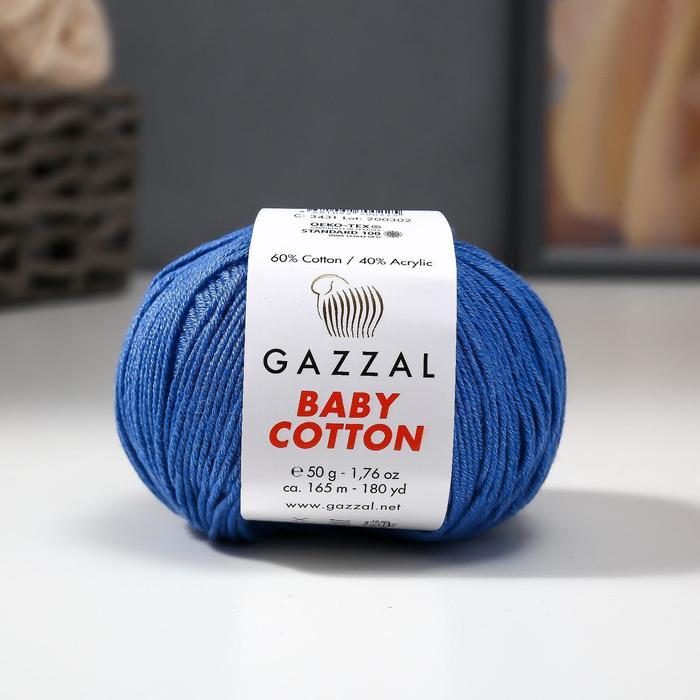 "Пряжа ""Baby Cotton"" 60% хлопок, 40% акрил 165м/50гр (3431 синий) - фото 8443170"