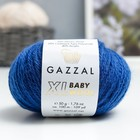 """Пряжа """"Baby Wool XL"""" 20% кашемир, 40% меринос. шерсть, 40% акрил 100м/50гр (802 т. синий) - фото 8443186"""