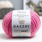 """Пряжа """"Baby Wool XL"""" 20% кашемир, 40% меринос. шерсть, 40% акрил 100м/50гр (831 розовый) - фото 8443189"""