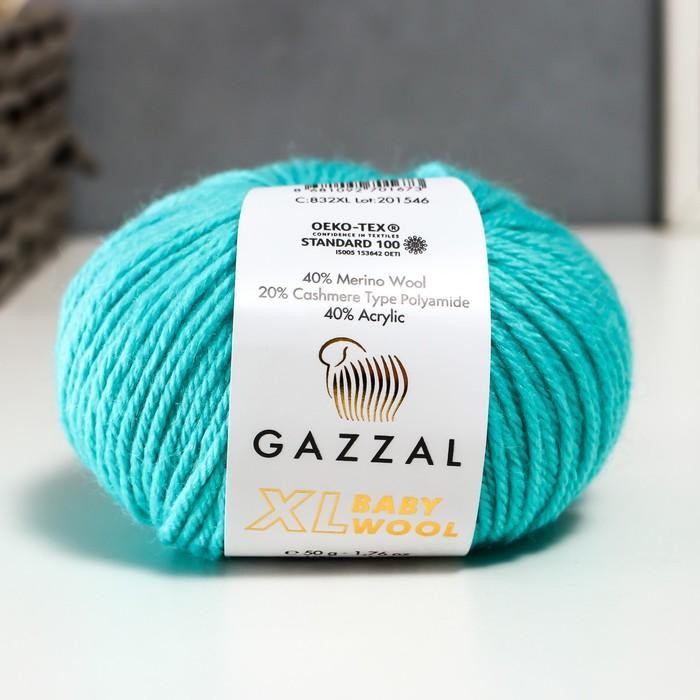 """Пряжа """"Baby Wool XL"""" 20% кашемир, 40% меринос. шерсть, 40% акрил 100м/50гр (832 св. бирюз.) - фото 8443192"""