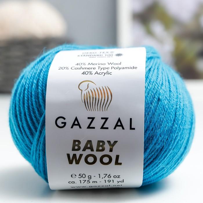 """Пряжа """"Baby Wool"""" 20% кашемир, 40% меринос. шерсть, 40% акрил 175м/50гр (822 синий) - фото 8443198"""