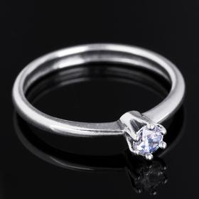 """Кольцо """"Шолемо"""", размер 18, цвет белый в чернёном серебре"""