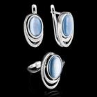 """Гарнитур 2 предмета: серьги, кольцо """"Юпитер"""", размер 17, цвет серый в чернёном серебре"""