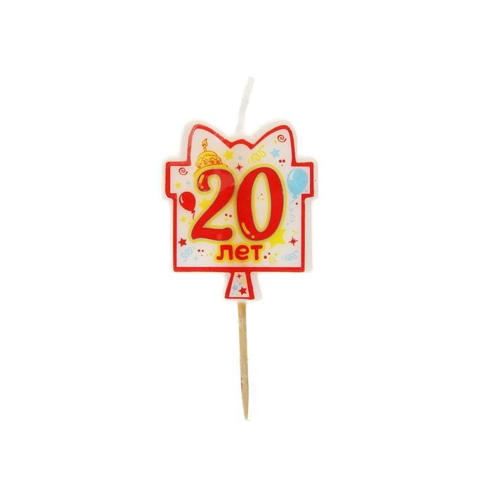 "Свечи в торт мини ""20 лет"""