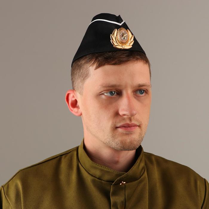 Пилотка с белым кантом, кокарда ВМФ, обхват головы 54-57 см, цвет чёрный