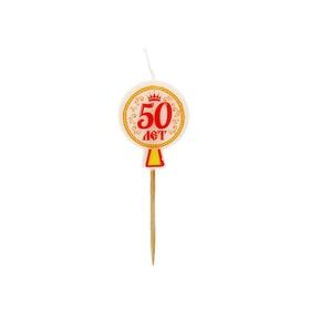 Свеча в торт мини '50 лет' Ош