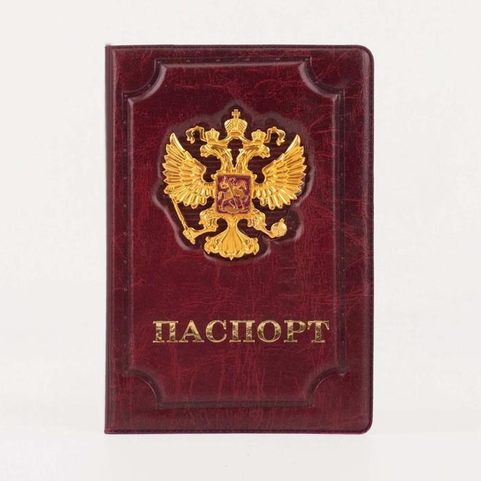 Обложка для паспорта рельефная, скруглённый карман, тиснение, цвет бордовый