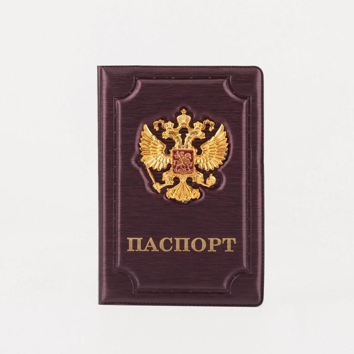 Обложка для паспорта рельефная, тиснение, цвет бордовый