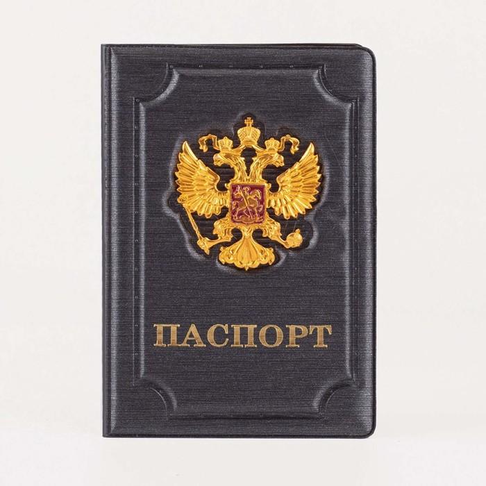 Обложка для паспорта рельефная, скруглённый карман, тиснение, цвет серый