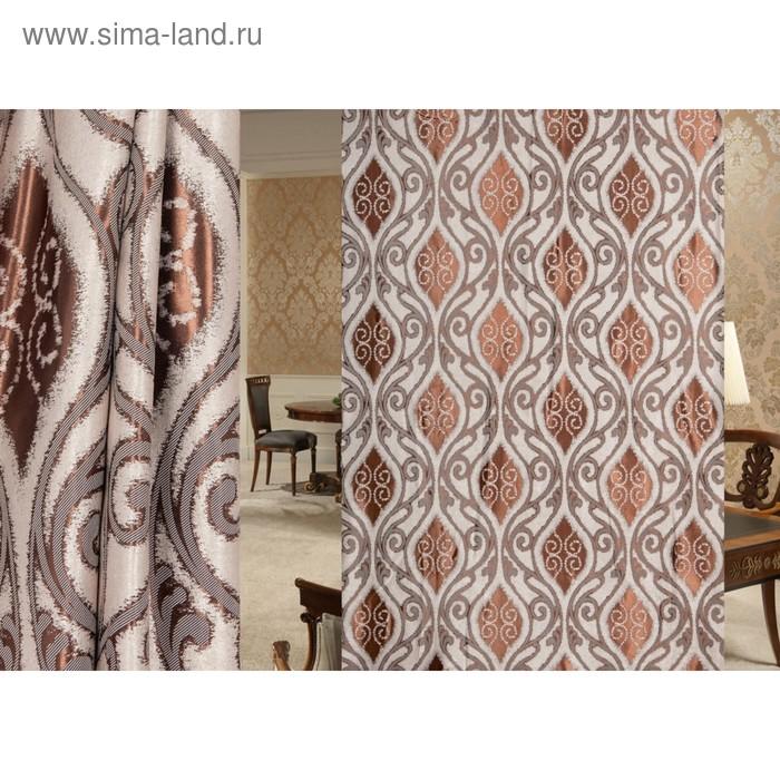 Ткань портьерная в рулоне, ширина 280 см, блэкаут, жаккард 95311