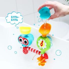 Набор игрушек для ванны «Водная забава» Ош