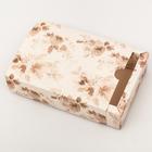 Складная коробка «Тёплые чувства», 15,6 х 11,7 х 4,1 см